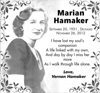 Marian Hamaker