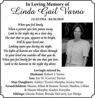 In Loving Memory of Linda Gail Varno