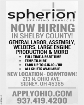 Now Hiring in Shelby County